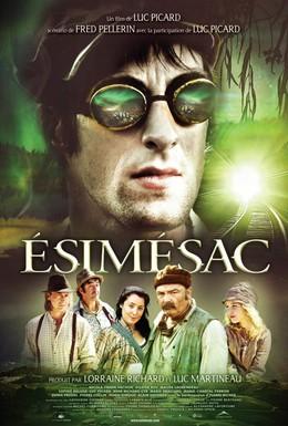 Постер фильма Эсимизак (2012)