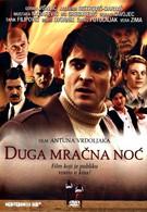 Долгая мрачная ночь (2005)