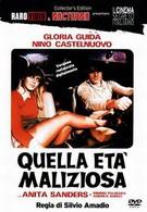 Опасный возраст (1975)