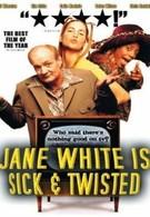 Джейн Уайт, у которой не все дома (2002)