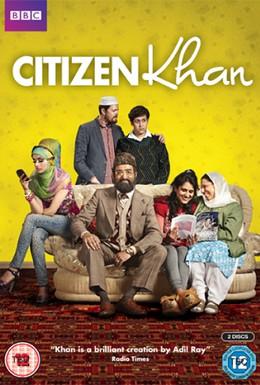 Постер фильма Номер один господин Кхан (2012)