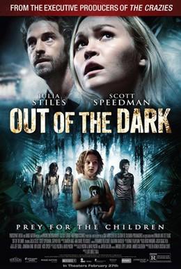 Постер фильма Из темноты (2014)