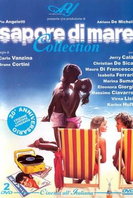 Постер фильма Аромат моря (1983)