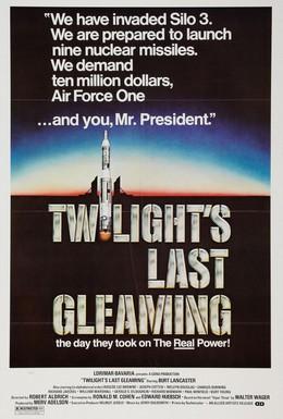 Постер фильма Последний отблеск сумерек (1977)