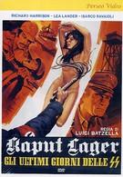 Лагерь смерти: Последние дни СС (1977)