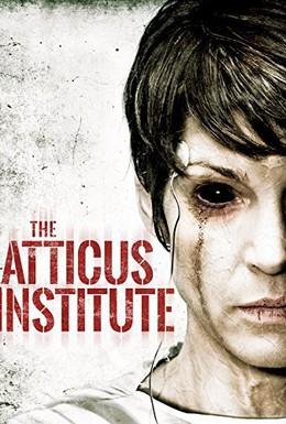 Постер фильма Институт Аттикус (2015)