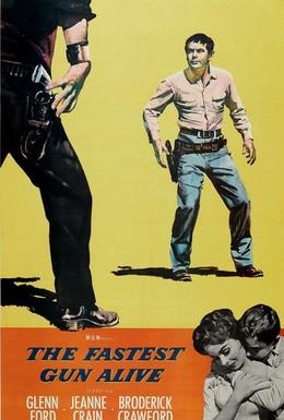 Постер фильма Самое быстрое оружие (1956)