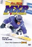 Король сноуборда (2004)