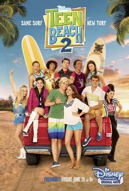 Постер фильма Лето. Пляж. Кино 2 (2015)