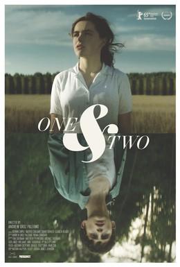 Постер фильма Один и два (2015)