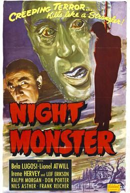 Постер фильма Ночной монстр (1942)