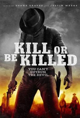 Постер фильма Убей или умри (2015)