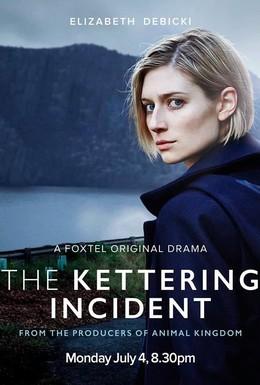 Постер фильма Случай в Кеттеринге (2016)