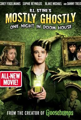 Постер фильма Небольшое привидение: Одна ночь в проклятом доме (2016)