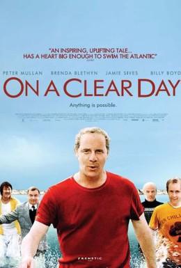 Постер фильма В ясный день (2005)