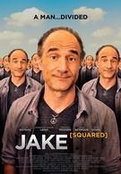 Джейк в квадрате (2013)