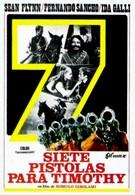 Семь великолепных с револьверами (1966)