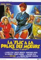 Полицейская в отделе нравов (1979)