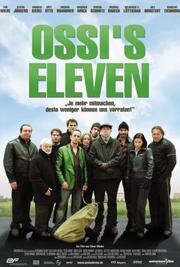 Постер фильма 11 друзей Осси (2008)