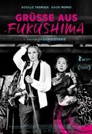 Привет из Фукусимы (2016)
