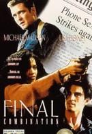 Смертельная связь (1994)