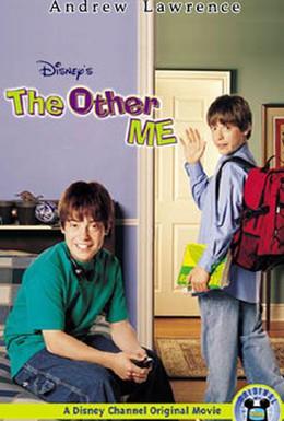 Постер фильма Другой я (2000)