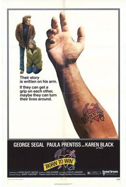 Постер фильма Рожденный побеждать (1971)