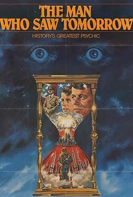 Постер фильма Человек, который видел будущее (1981)