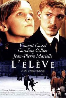 Постер фильма Ученик (1996)