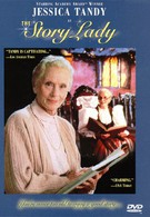 Леди – Сказка (1991)