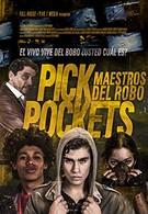 Pickpockets: Maestros del robo (2018)