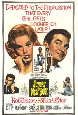 Постер фильма Воскресенье в Нью-Йорке (1963)