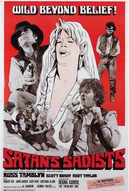 Постер фильма Садисты Сатаны (1969)