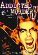 Убийственная зависимость 3 (2000)