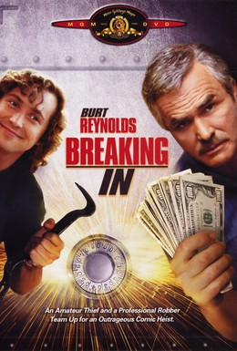 Постер фильма Взломщики (1989)