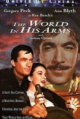 Постер фильма Мир в его руках (1952)