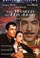 Мир в его руках (1952)