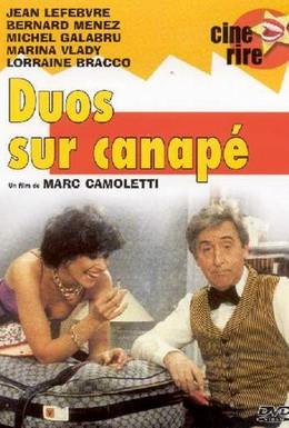 Постер фильма Две пары на одном диване (1979)