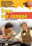 Две пары на одном диване (1979)