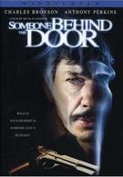 Враг за дверью (1971)