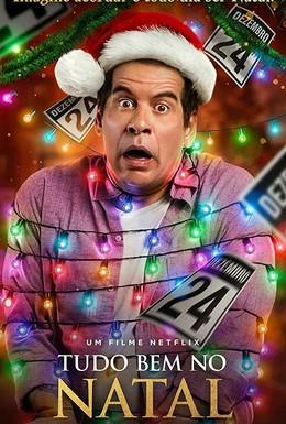 Постер фильма Еще Одно Рождество (2020)