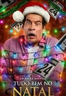 Еще Одно Рождество (2020)