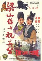 Бесконечная любовь (1963)
