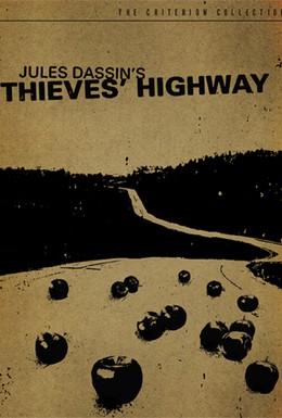 Постер фильма Воровское шоссе (1949)