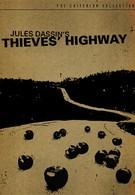 Воровское шоссе (1949)