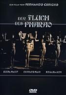Гробница Фараона (1960)
