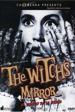 Постер фильма Зеркало ведьмы (1962)