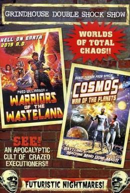 Постер фильма Война планет (1977)