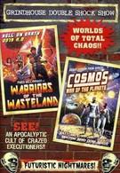 Война планет (1977)