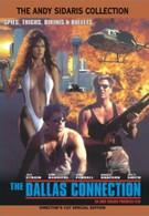 Проект Даллас (1994)